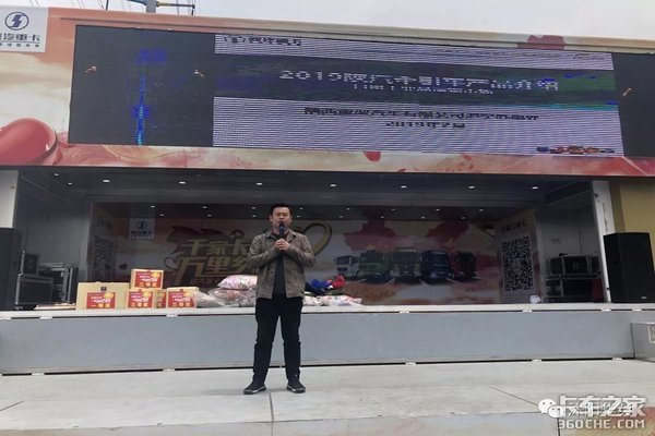 百城闪耀德龙风暴宿迁豪运2019年德龙全价值体验活动圆满成功