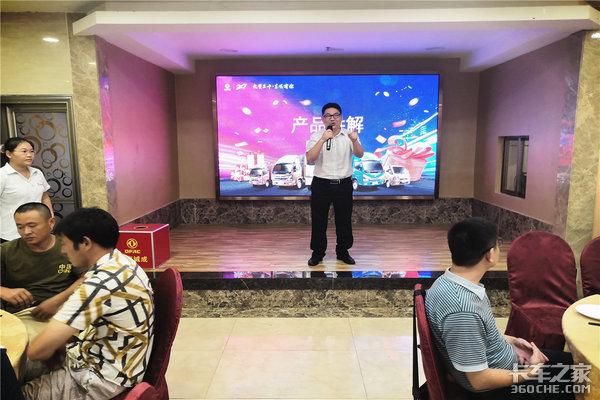 礼赞二十东风有你东风轻卡惠耀百城20周年团购会三亚站圆满举办