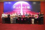 天地卡航高速增长 深圳5月新开11条专线