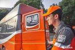 一周头条汇总:京东一季度营收1211亿元