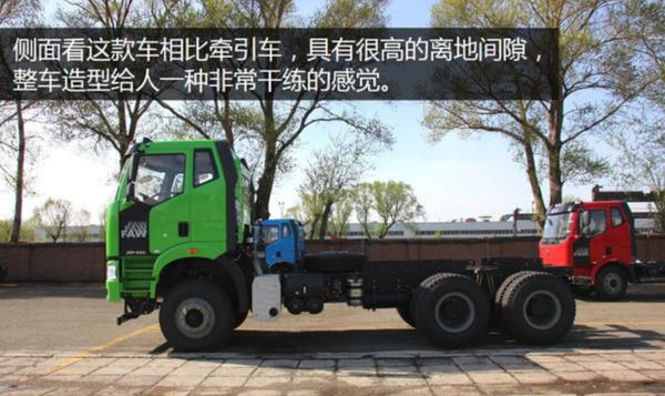 解放智能城建自卸车车身轻量包罗万象