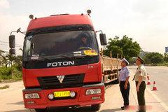 资中:加强安全整治 深化交通事故预防