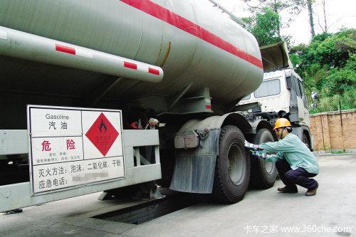 广西:4月道路运输安全事故同比降两成