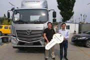 恭喜潍坊侯老板 喜提欧马可S5载货车