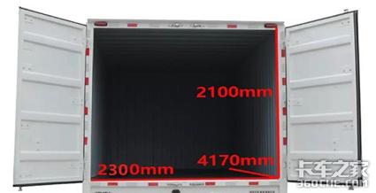 广州庆铃KV100中马力2.3米宽上市推介会