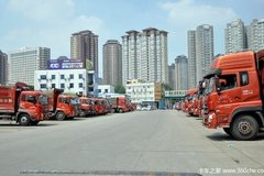 """内蒙古:完善""""四三二一""""综合运输体系"""