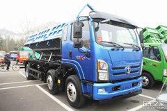 江苏:关于实施国六车排放标准的通告!