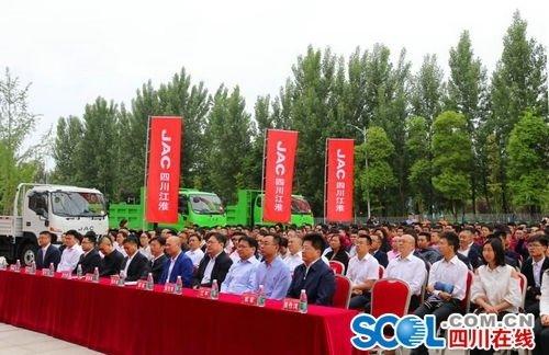 江淮五周年首辆遂宁造新能源汽车下线