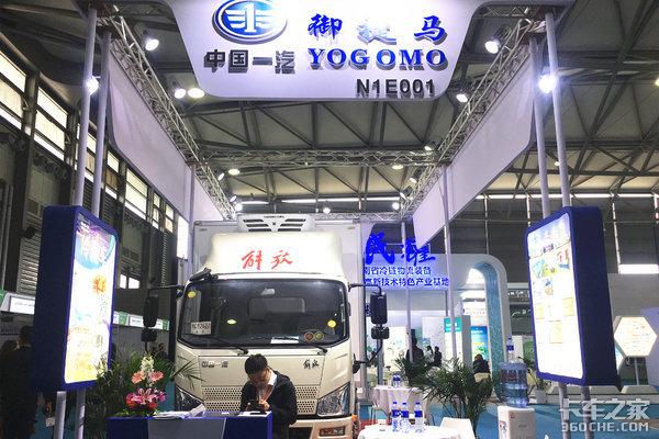 解放轻卡J6F高端冷藏车一款赚钱的机器粤西上市