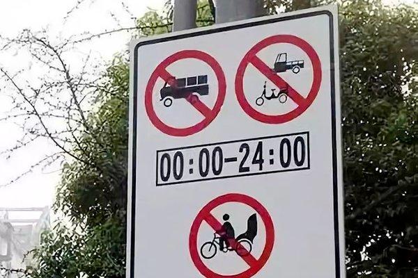 多地24小时限行大货车禁区内企业该如何运送货?