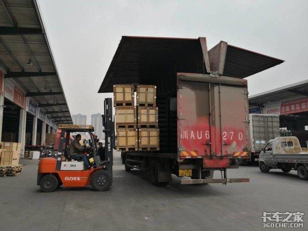河北5部门联合印发推进城乡高效配送专项行动实施意见