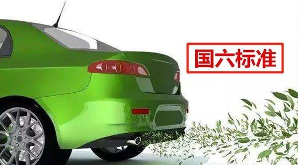 燃油车将禁行+禁售?深圳打响第一枪!