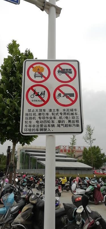 郑州150余块交通禁行标牌已在14条严管示范街设置到位