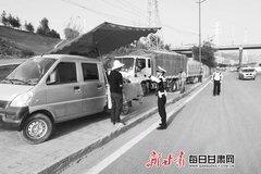 河北:交警大队整治北环路货车售瓜摊点