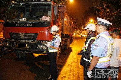 梅县:新城部分路段禁行中型以上载货车