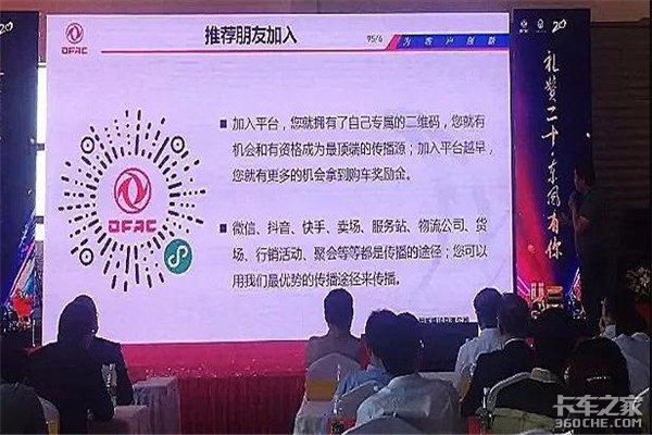 东风轻卡湖北圆通武汉常福4S店开业庆典暨大型团购会圆满举办