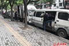 """北京:治理""""僵尸车""""必须要接诉即办!"""