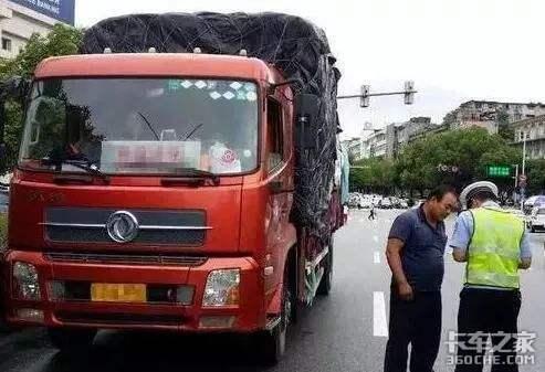 3年车龄就不能上路!太原禁行国四货车引发卡友不满
