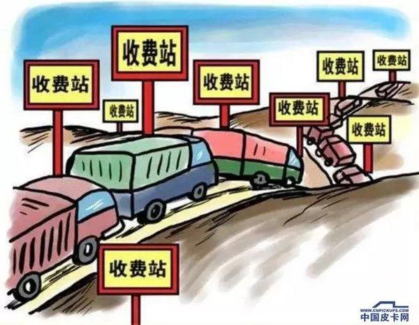 年底ETC使用率达90%高速通行费/绿色通道将优化