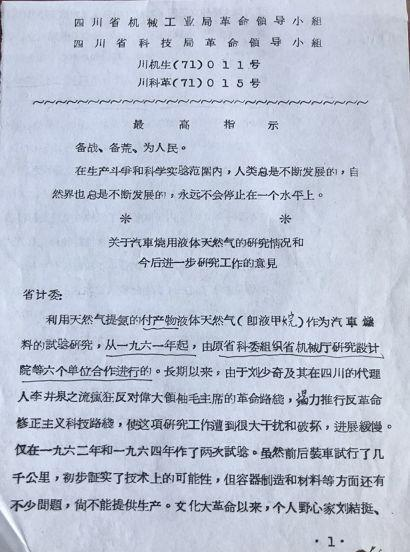 李永昌:今年LNG重卡市场或将爆发井喷