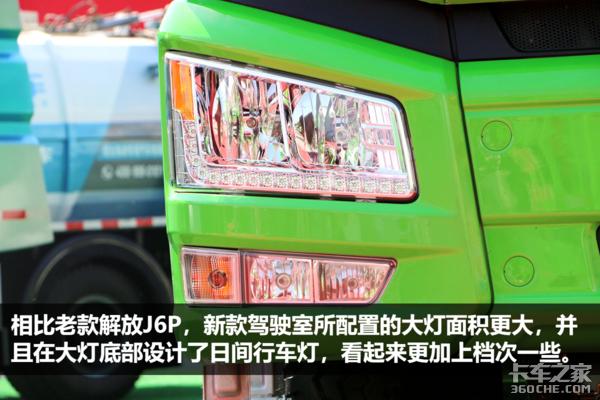 搭载锡柴国六天然气发动机13升排量420马力解放J6P渣土车图解