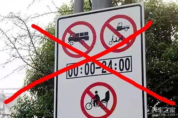 辽宁省取消24小时货车限行规定每日最少保证通行5小时