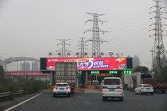 四川茂县境内G213线 道路暂时交通中断!