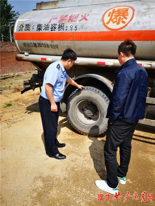 秦皇岛:开展危险品运输单位安全隐患排查工作