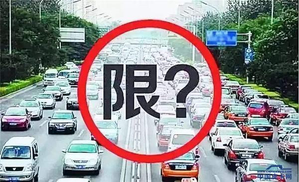 辽宁率先取消24小时货车限行限行重压开始回调?