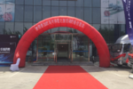 超级卡车  价值风暴 2019欧马可超级卡车行业定制体验之旅辽宁站