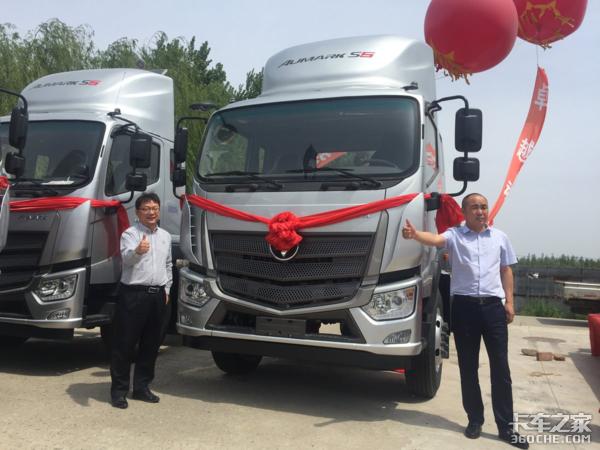 超级卡车价值风暴2019欧马可超级卡车行业定制体验之旅辽宁站