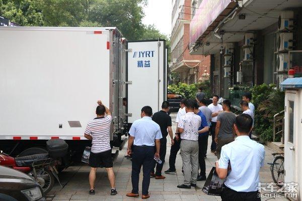 欧马可体验之旅广州站为冷链物流提供定制一体化解决方案