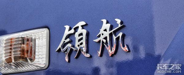 多方位解决物流行业痛点!福田时代给广州带来了「新领航」