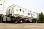 自重5.5吨 能拉粮食能拉矿粉 天津骏鑫科技成立暨智能全铝挂车发布