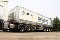 高配�X�燔�亮相 天津�E鑫科技公司成立