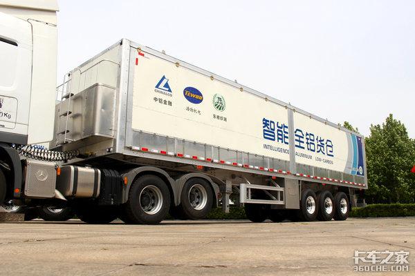 高配铝挂车亮相天津骏鑫科技公司成立