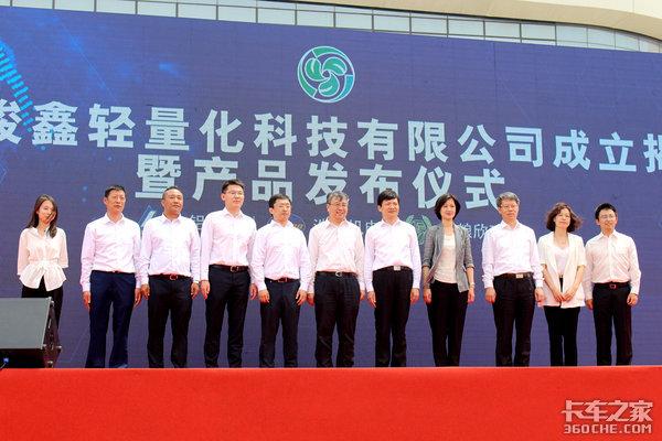 自重5.5吨能拉粮食能拉矿粉天津骏鑫科技成立暨智能全铝挂车发布