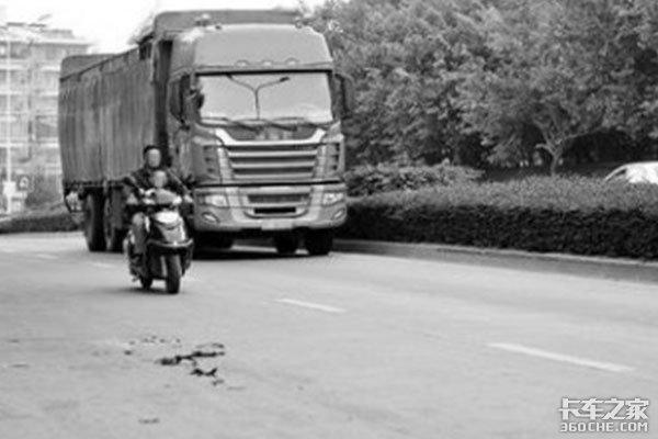 邯郸:货车司机夜间撞人致死后逃逸被抓