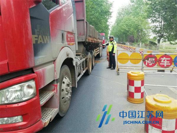 东海县:将全力构建道路交通管理新模式