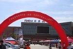 菏泽物流协会汽贸分会 隆重举办第一届卡车展