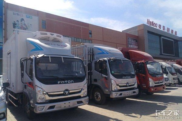 菏泽物流协会汽贸分会隆重举办第一届卡车展
