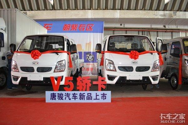 唐骏汽车国六产品闪耀西安