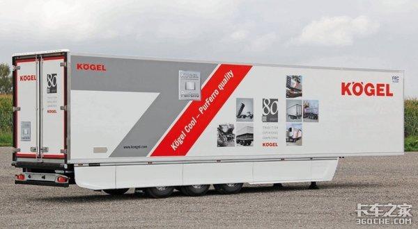 考格尔85周年限量版挂车,全欧洲只有100台