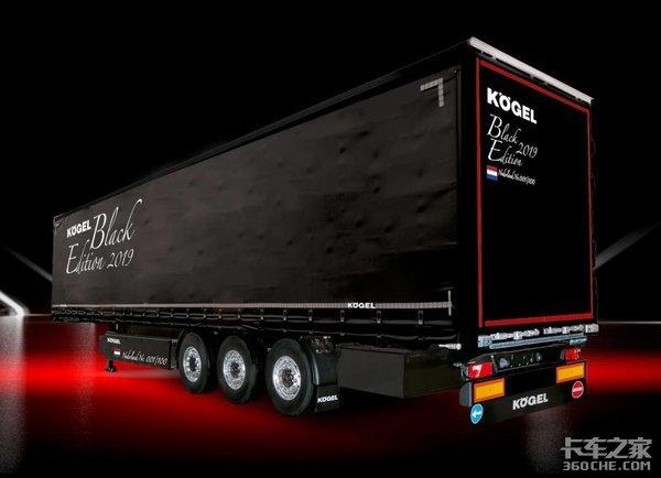 考格尔85周年限量版挂车,全欧洲100台