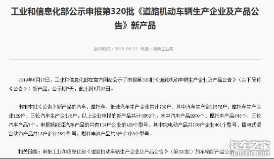 好饭不怕晚,<a href='http://www.j194.com/News/' target='_blank'>国六</a>柴油<a href='http://www.j194.com/news/CompanyNews/' target='_blank'>皮卡</a>终于来了