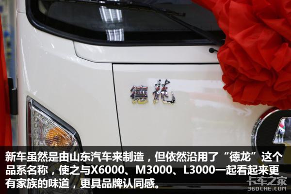 �H柴��六+�h德�D解首�_�汽德��K3000!
