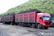 拉煤车要失业?明年山西煤炭运输基本全部公转铁