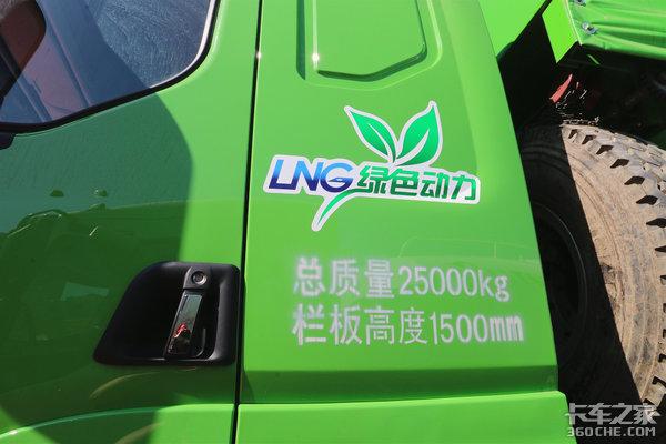 400马力+450L气罐,图解乘龙H7自卸车