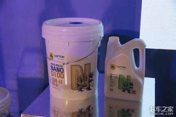 康普顿成立三十周年全新纳米陶瓷机油正式上市