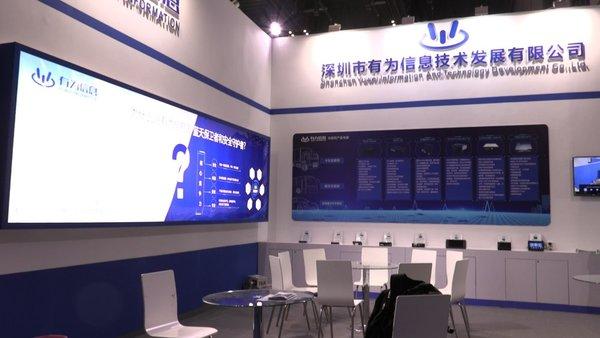 有为信息首次亮相上海车展携车联网产品隆重登场